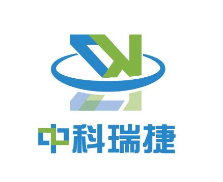 中科瑞捷(天津)科技有限公司