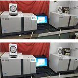 ZDHW-600B煤炭高精度微机全自动量热仪