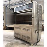 硫化橡胶紫外线老化试验箱