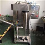 科研型有机溶剂喷雾干燥机