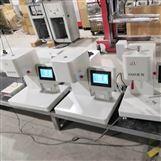 东来工厂熔融指数仪/熔体流动速率仪