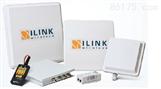 ILINK长距离高带宽无线解决方案