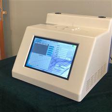 有机结晶物质视频熔点测试仪
