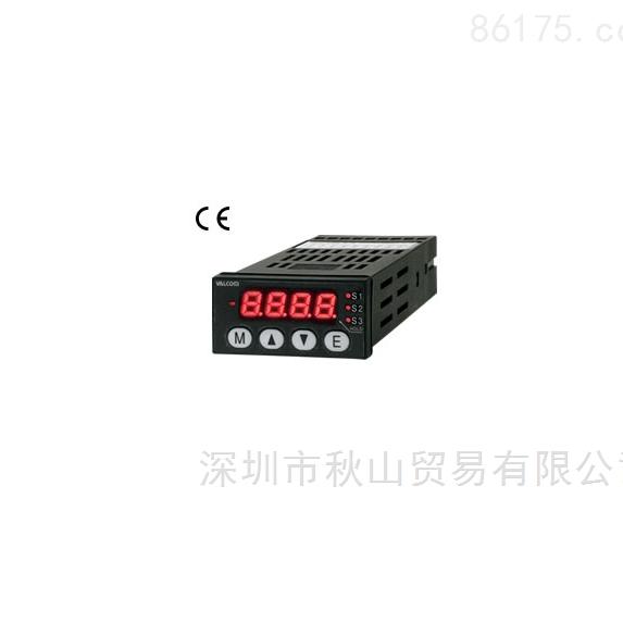 深圳市秋山貿易有限公司
