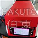 气体分离测试系统联用在线质谱分析仪