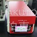 催化剂吸附分析检测用在线质谱分析仪