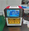 赛百纯MyPure-32pro核酸提取仪免费试用