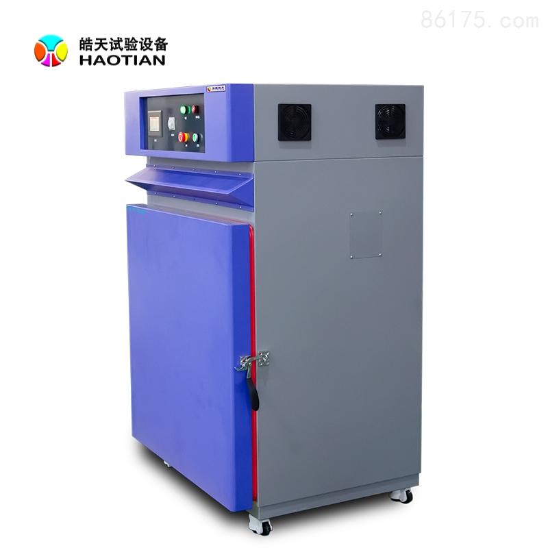 高温烤箱干燥箱A2101e 800×800.jpg