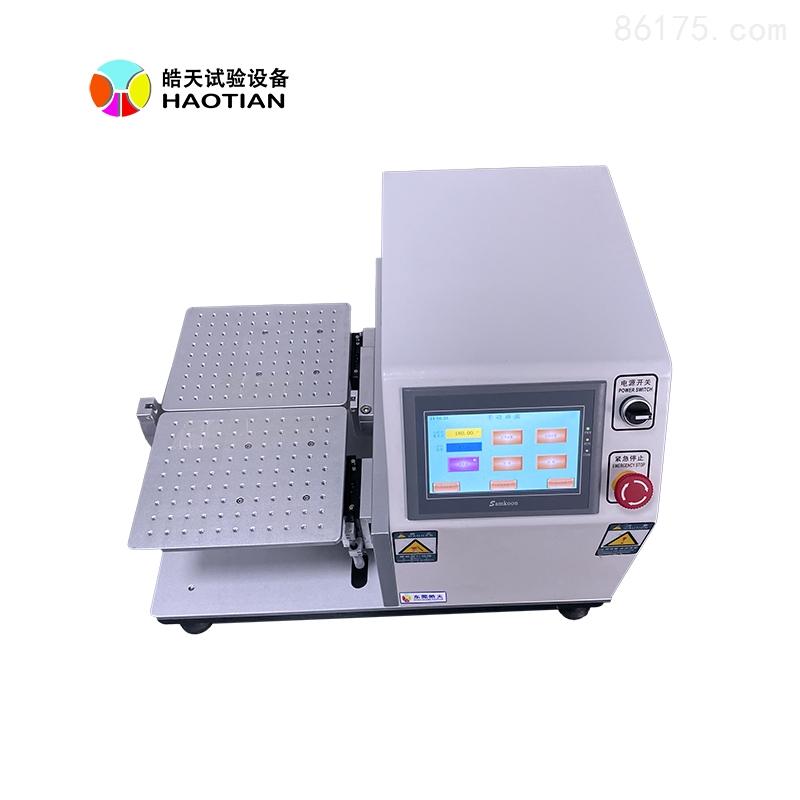 小型弯折试验机Ab 800×800.jpg