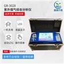 厂家直销  便携式烟气分析仪液晶显示