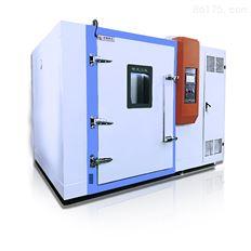 步入式高温低湿实验室低温高湿试验箱