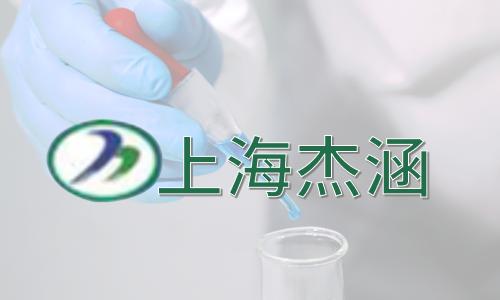 专注培养箱 上海杰涵以技术进步带动企业发展