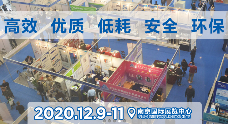 CIOAE 2020开展在即 仪器网与您相约南京