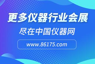 2021第五屆中國(臨沂)國際制冷、空調及通風設備展