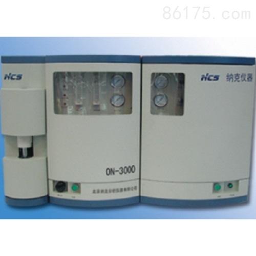 ON-3000氧氮分析亚搏娱乐国际